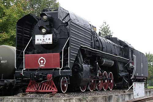 Qian-Jin-Dampflokomotive