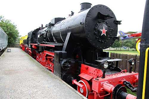 Beutelok der Baureihe 52